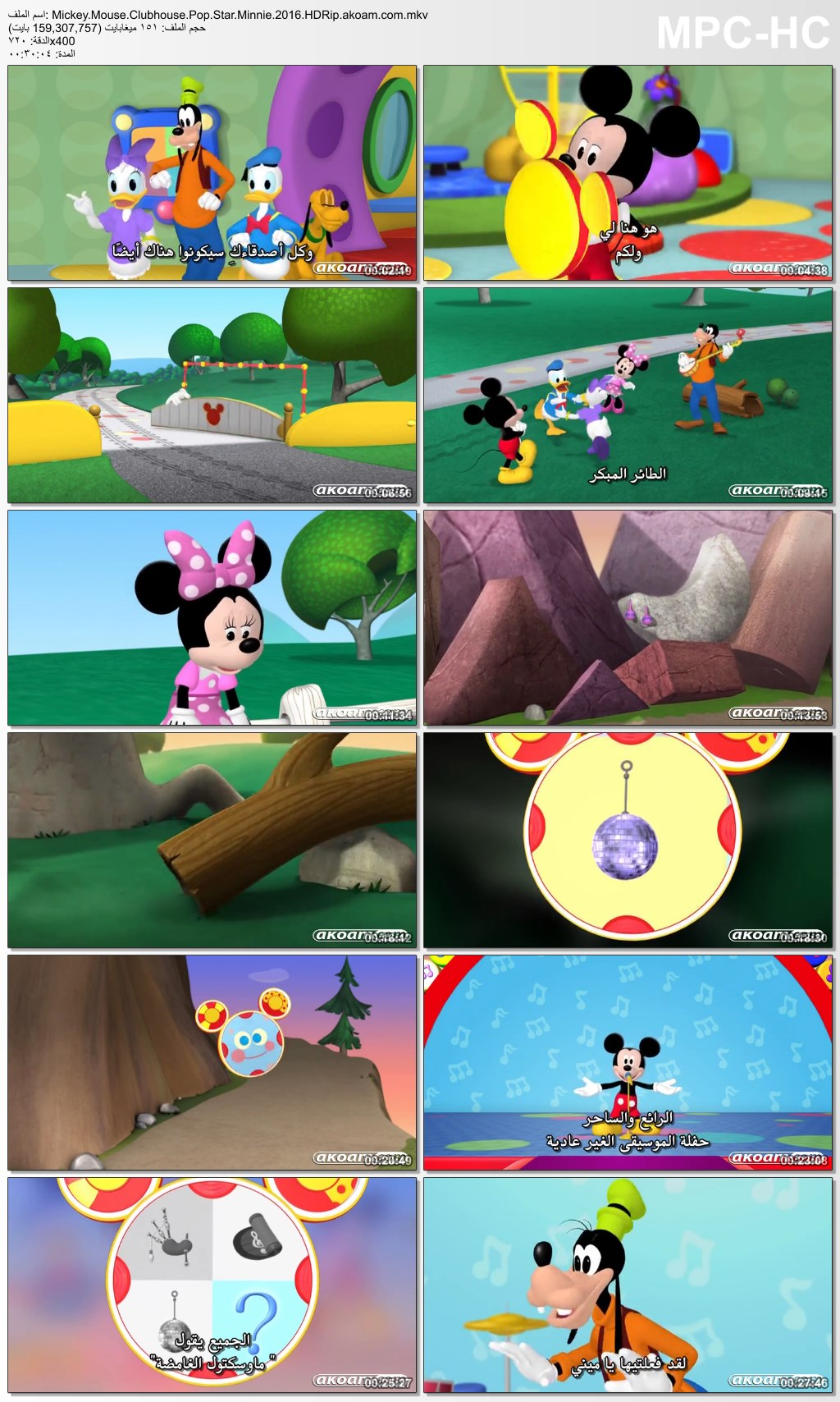 الانيميشن,الكوميديا,Mickey Mouse Clubhouse Pop Star Minnie