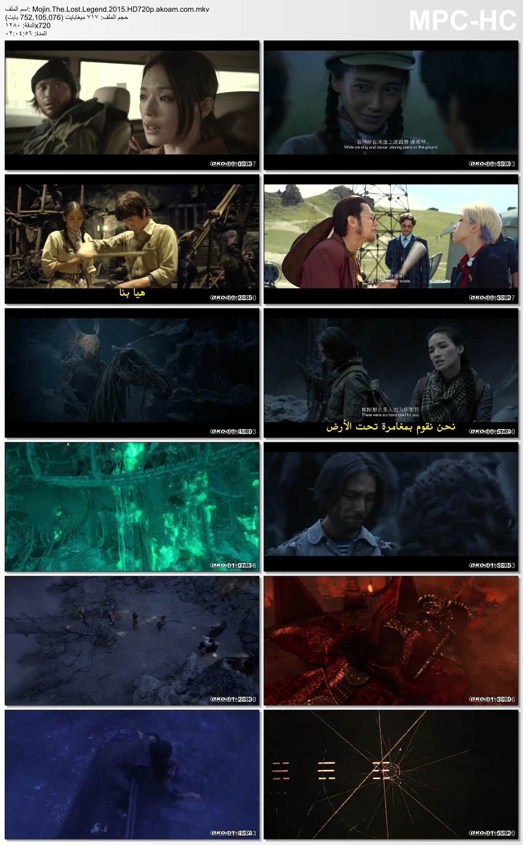 The Ghouls,Mojin - The Lost Legend 2015,Mojin - The Lost Legend,الاكشن,الاسيوي,الرعب