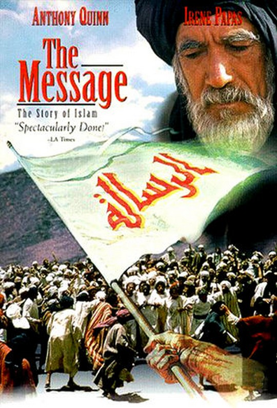فيلم The Message 1976 مترجم