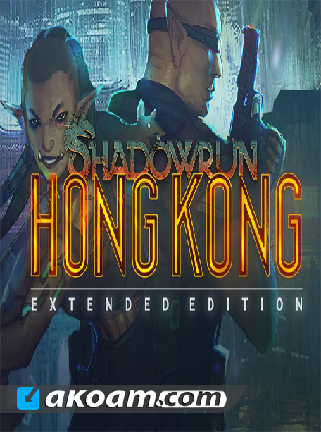 لعبة Shadowrun Hong Kong Extended Edition بكراك CODEX