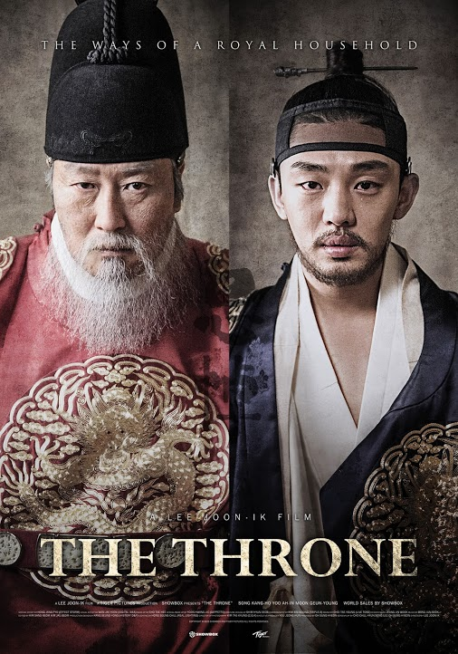 فيلم The Throne 2015 مترجم