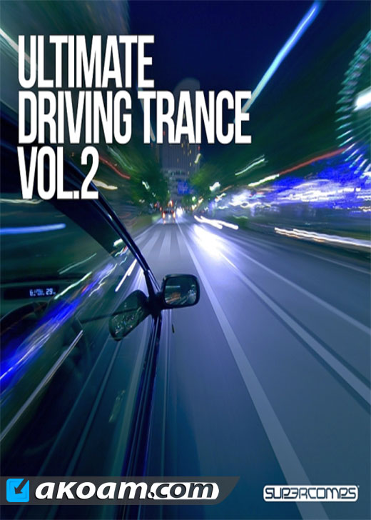 البوم Ultimate Driving Trance Vol 2 2016
