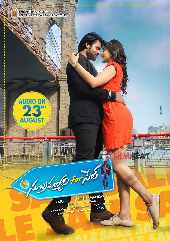 فيلم Subramanyam for Sale 2015 مترجم