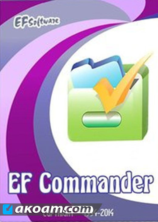 برنامج EF Commander v11.20 Full
