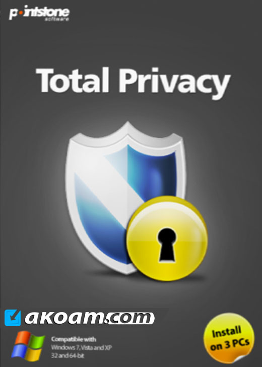 برنامج Pointstone Total Privacy v6.53.370