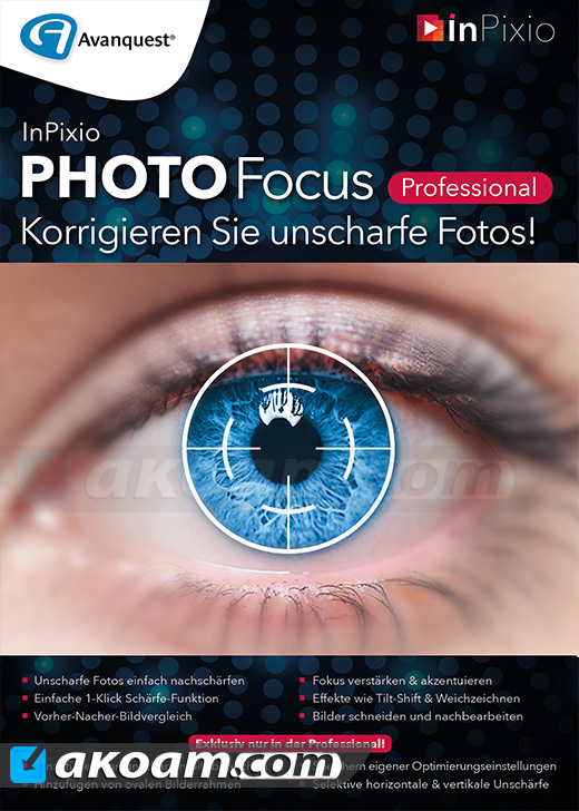 برنامج InPixio Photo Focus v3.04