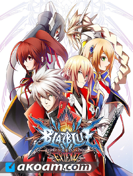 لعبة BlazBlue Chronophantasma Extend بكراك Reloaded