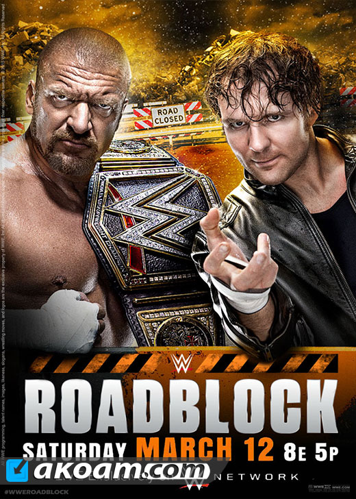 مهرجان WWE Roadblock 2016