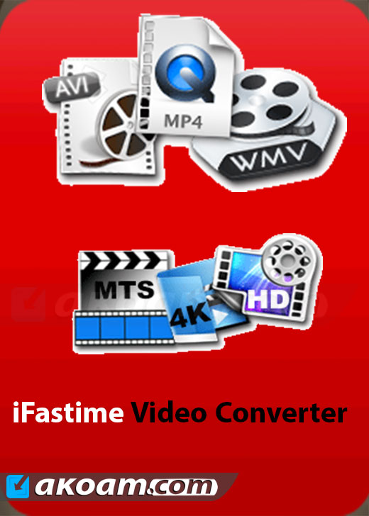 برنامج iFastime Video Converter Ultimate v4.8.6.6