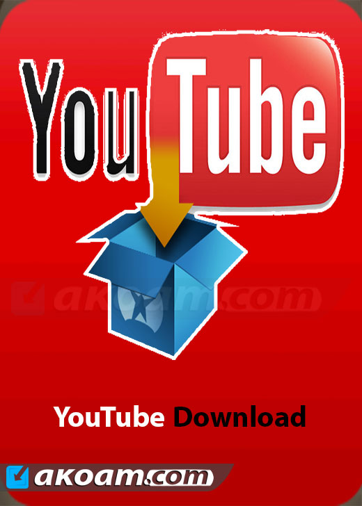 برنامج Free YouTube Download 4.1.4.317
