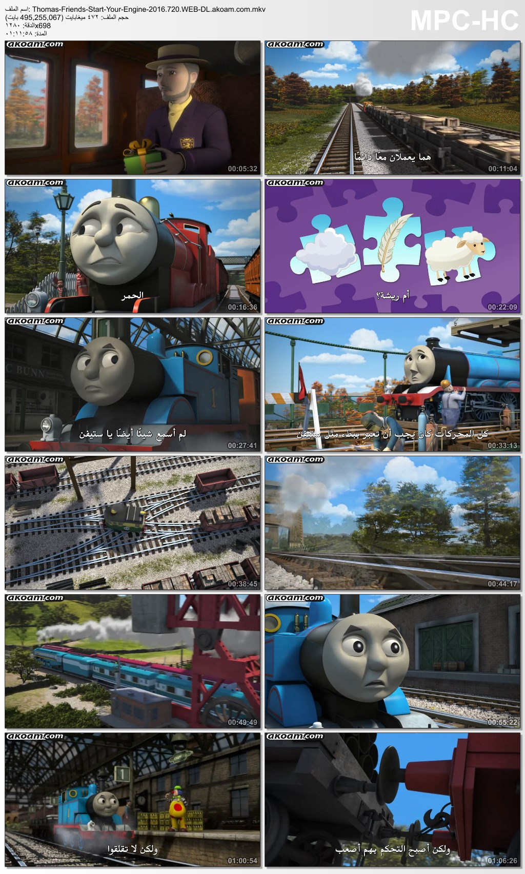 Thomas & Friends: Start Your Engines,الانمي,الانيميشن,المغامرات,العائلي,Thomas Friends Start Your Engine