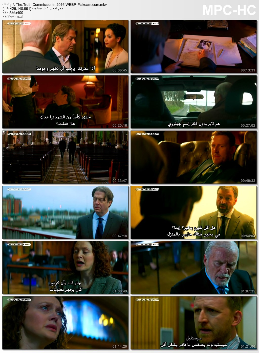The Truth Commissioner,الدراما