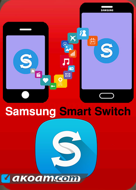 برنامج Samsung Smart Switch 4.1.16034.4