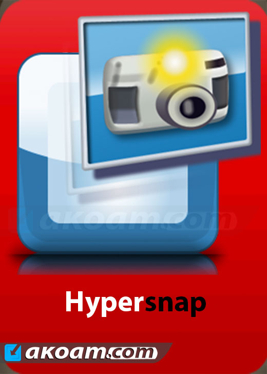 برنامج Hypersnap v8.11.02 Full