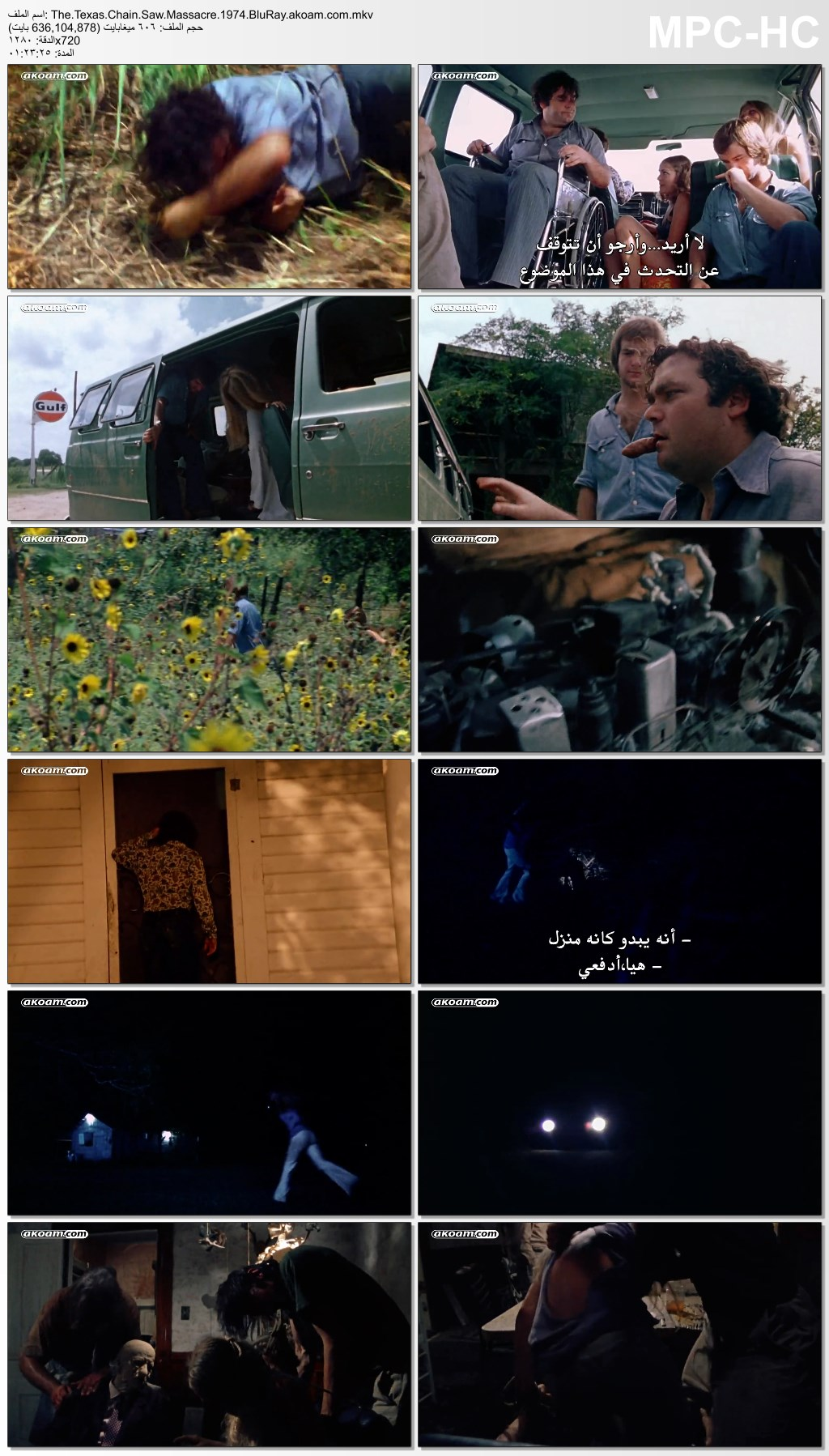 الرعب,The Texas Chain Saw Massacre,منشار تكساس,Texas Chainsaw