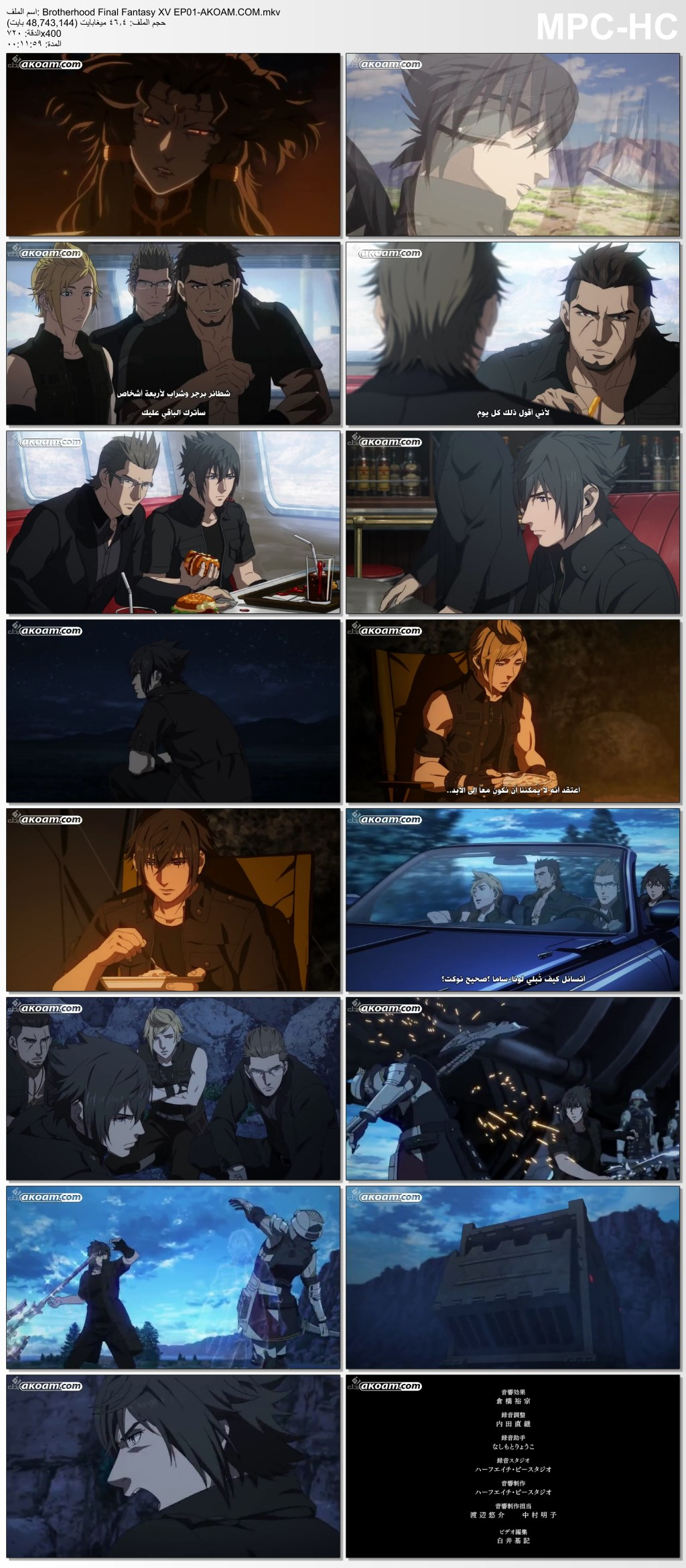 Brotherhood,Final,Fantasy,Brotherhood Final Fantasy XV,anime,مسلسل,انمى
