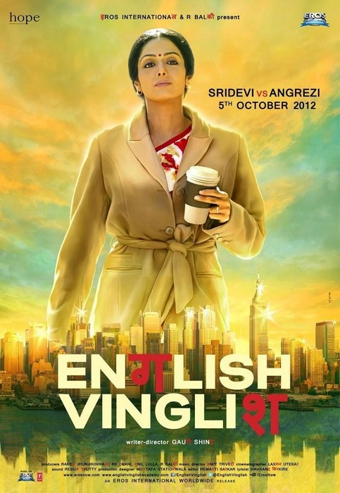 فيلم English Vinglish 2012 مترجم