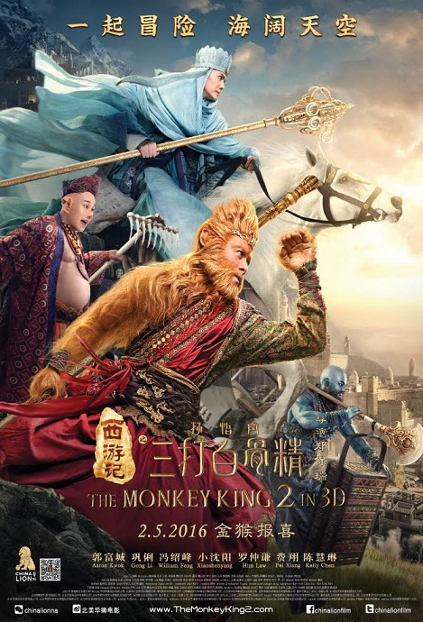 فيلم The Monkey King the Legend Begins 2016 مترجم