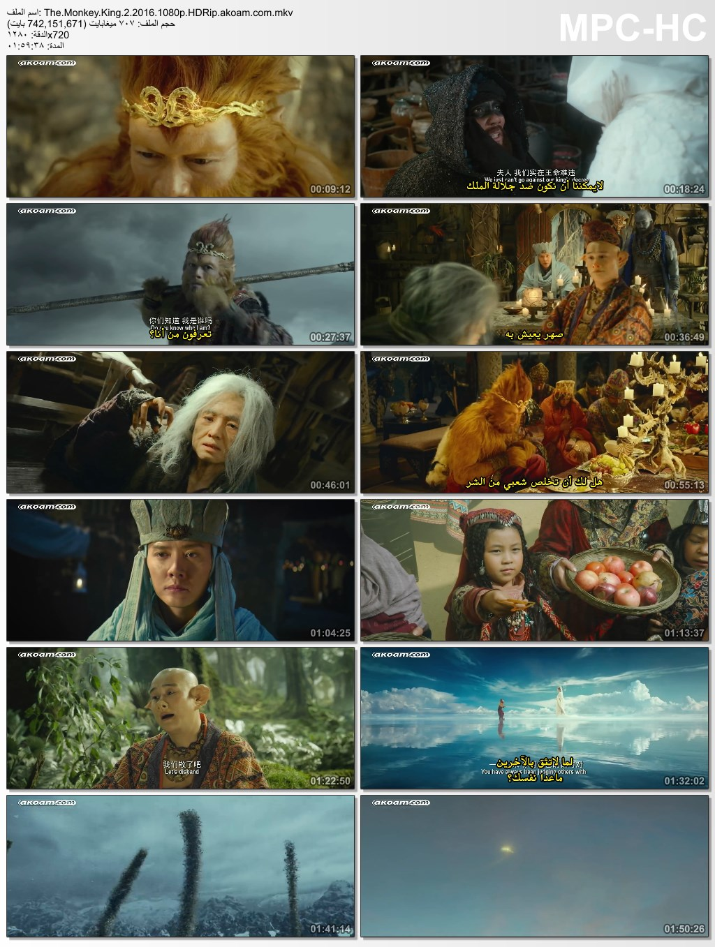 The Monkey King the Legend Begins 2016,The Monkey King the Legend Begins,الاكشن,المغامرات,الفانتازيا,الاسيوي