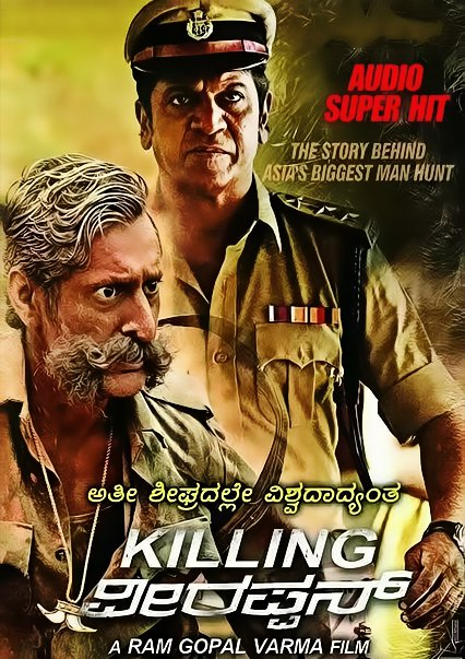فيلم Killing Veerappan 2016 مترجم