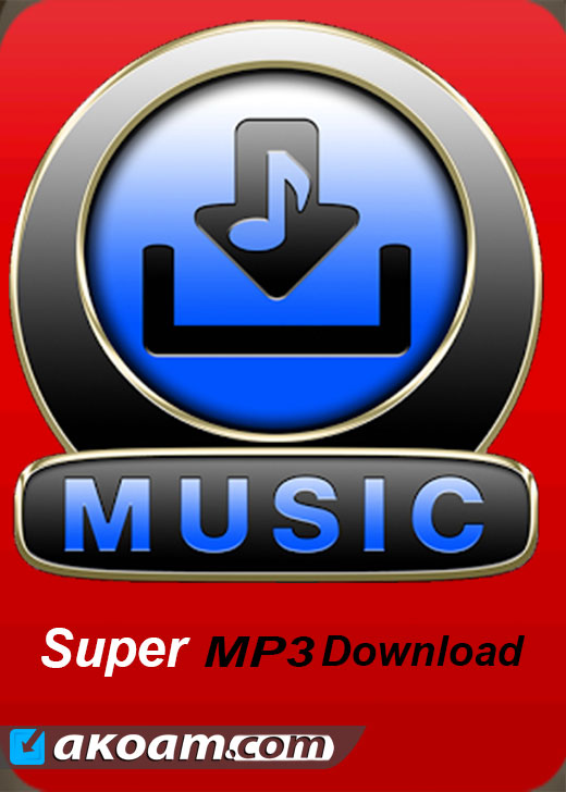 برنامج Super MP3 Download v5.1.4.2