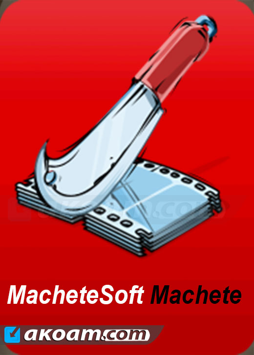برنامج MacheteSoft Machete 4.4 Build 22