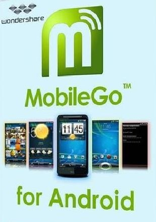 برنامج Wondershare MobileGo v8.2.1