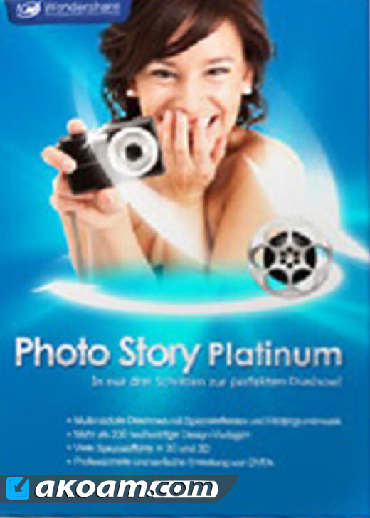برنامج Wondershare Photo Story Platinum 3 5 0 12