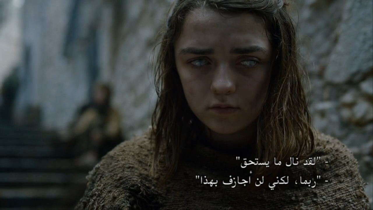 game of thrones مترجم
