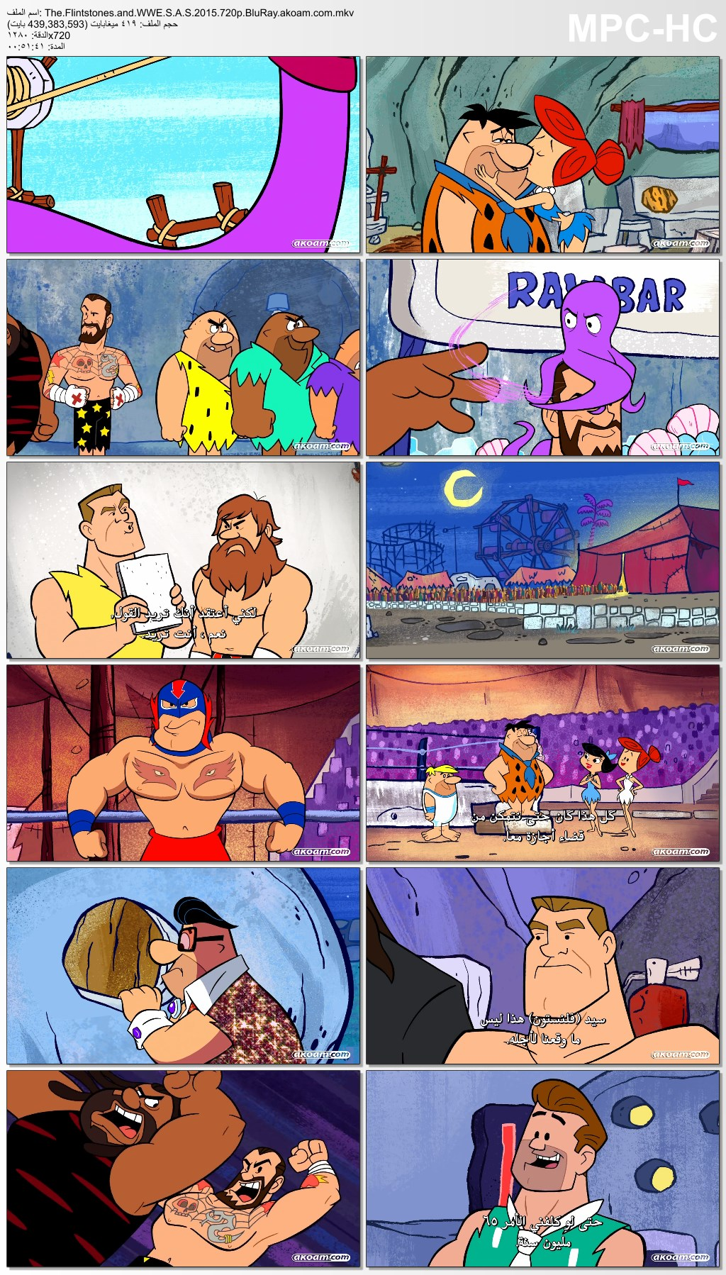 الانيميشن,الكوميديا,The Flintstones & WWE: Stone Age Smackdown
