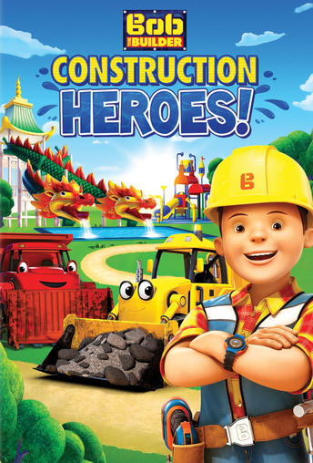 فيلم Bob the Builder: Construction Heroes! 2016 مترجم
