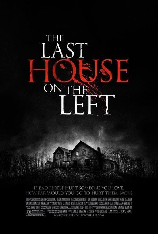 فيلم The Last House on the Left 2009 مترجم
