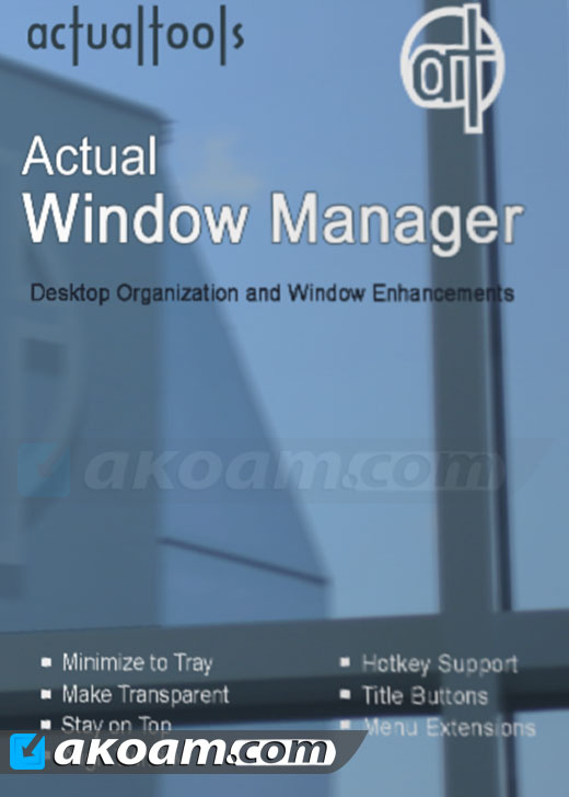 برنامج Actual Window Manager v8.8.3
