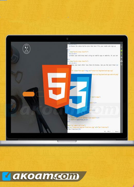 كورس Build Responsive Real World Websites with HTML5 and CSS3