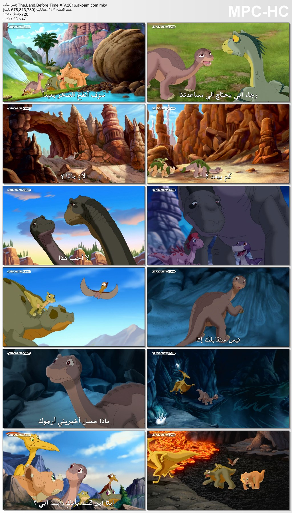 الانيميشن,المغامرات,العائلي,The Land Before Time XIV: Journey of the Heart,The Land Before Time