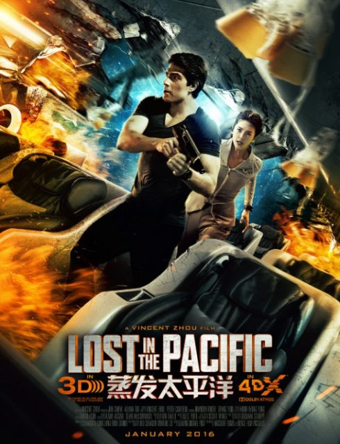 فيلم Lost In The Pacific 2016 مترجم