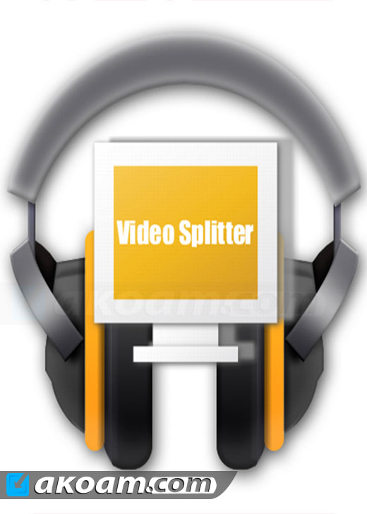 برنامج SolveigMM Video Splitter لتقطيع 1464089796.jpg