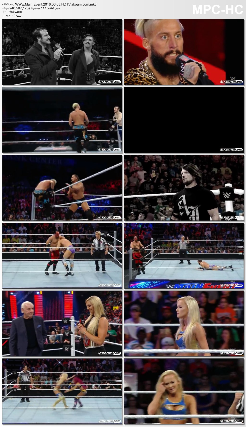 WWE Main Event,مين ايفنت,WWE