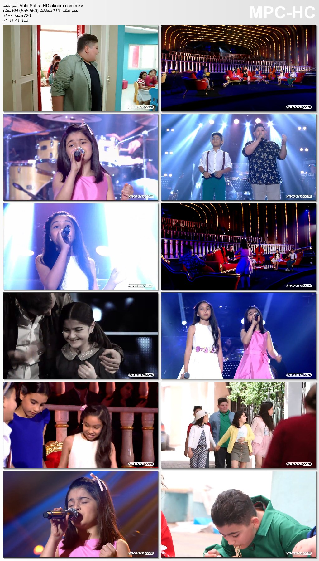 the voice kids,احلي سهرة,ذا فويس كيدز