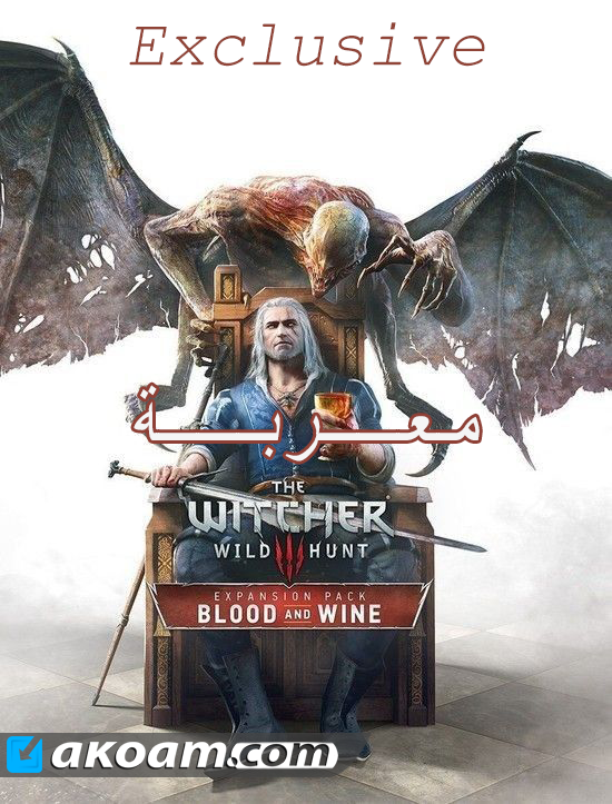 لعبة The Witcher 3: Wild Hunt ريباك فريق Fitgirl