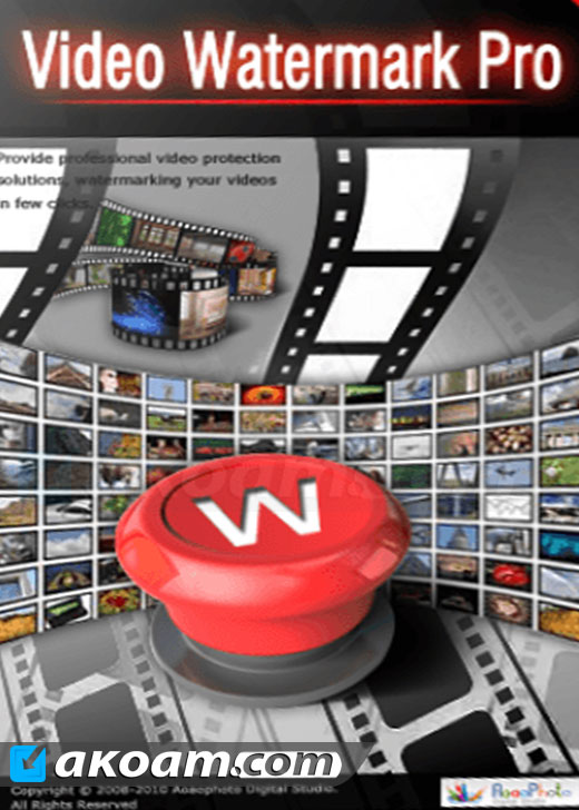 برنامج AOAO Video Watermark Pro v5.2