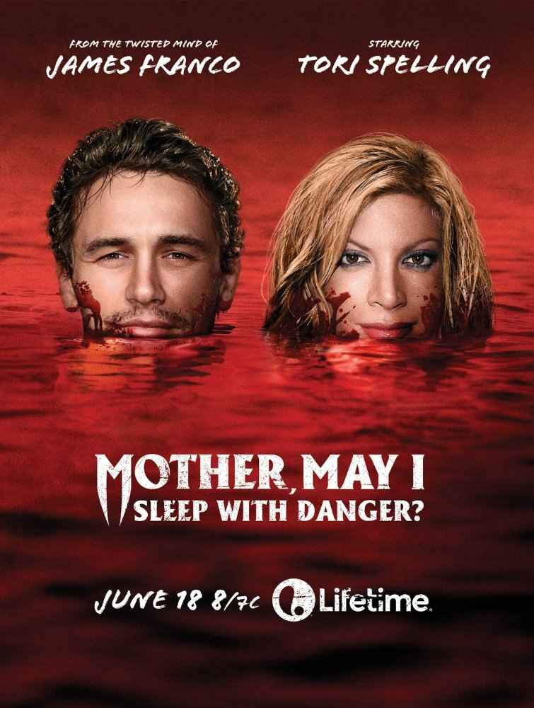 فيلم Mother, May I Sleep with Danger? 2016 مترجم