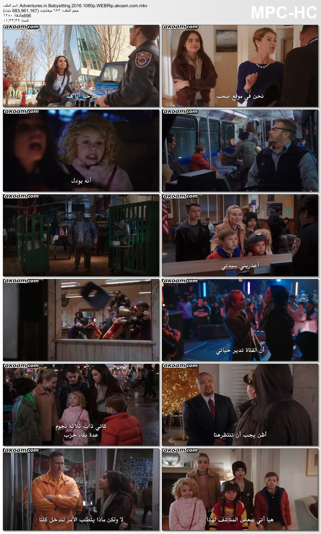 Adventures in Babysitting,الكوميديا