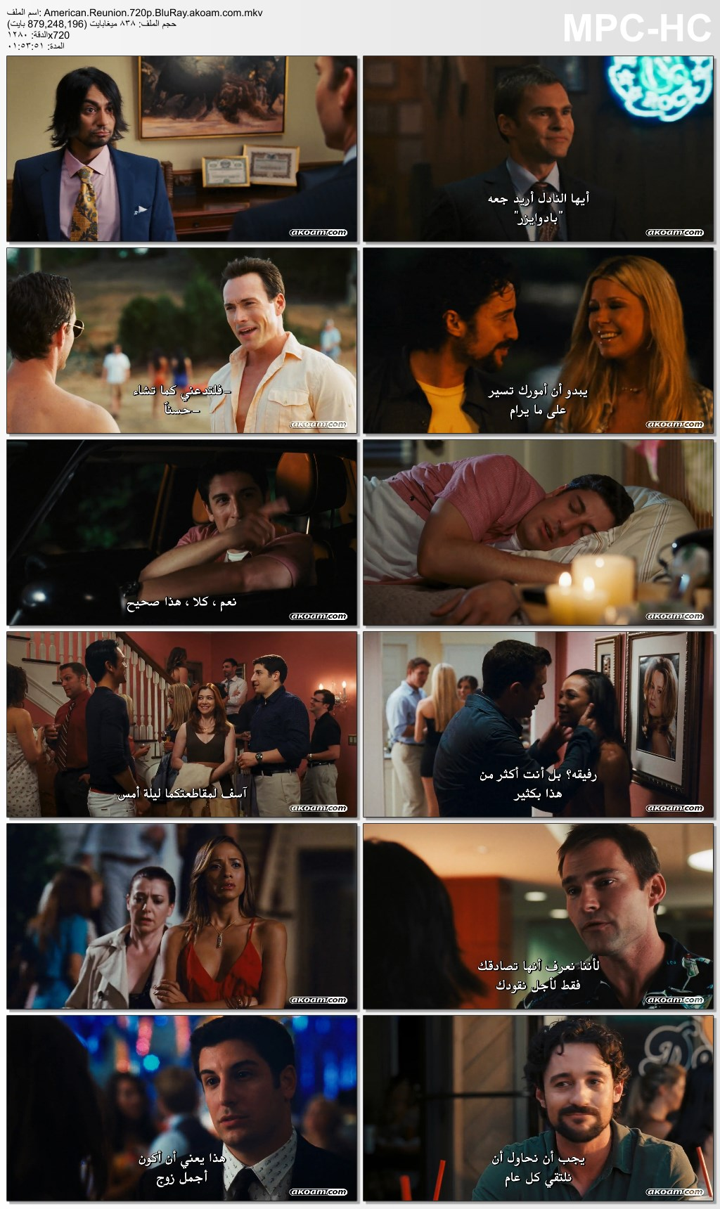 الكوميديا,الفطيرة الأمريكية,American Pie,American Pie 1,American Pie 2,American Wedding,American Pie Presents Band Camp,American Pie Presents: The Naked Mile,American Pie Presents: Beta House,American Pie: Book of Love,American Reunion 2012