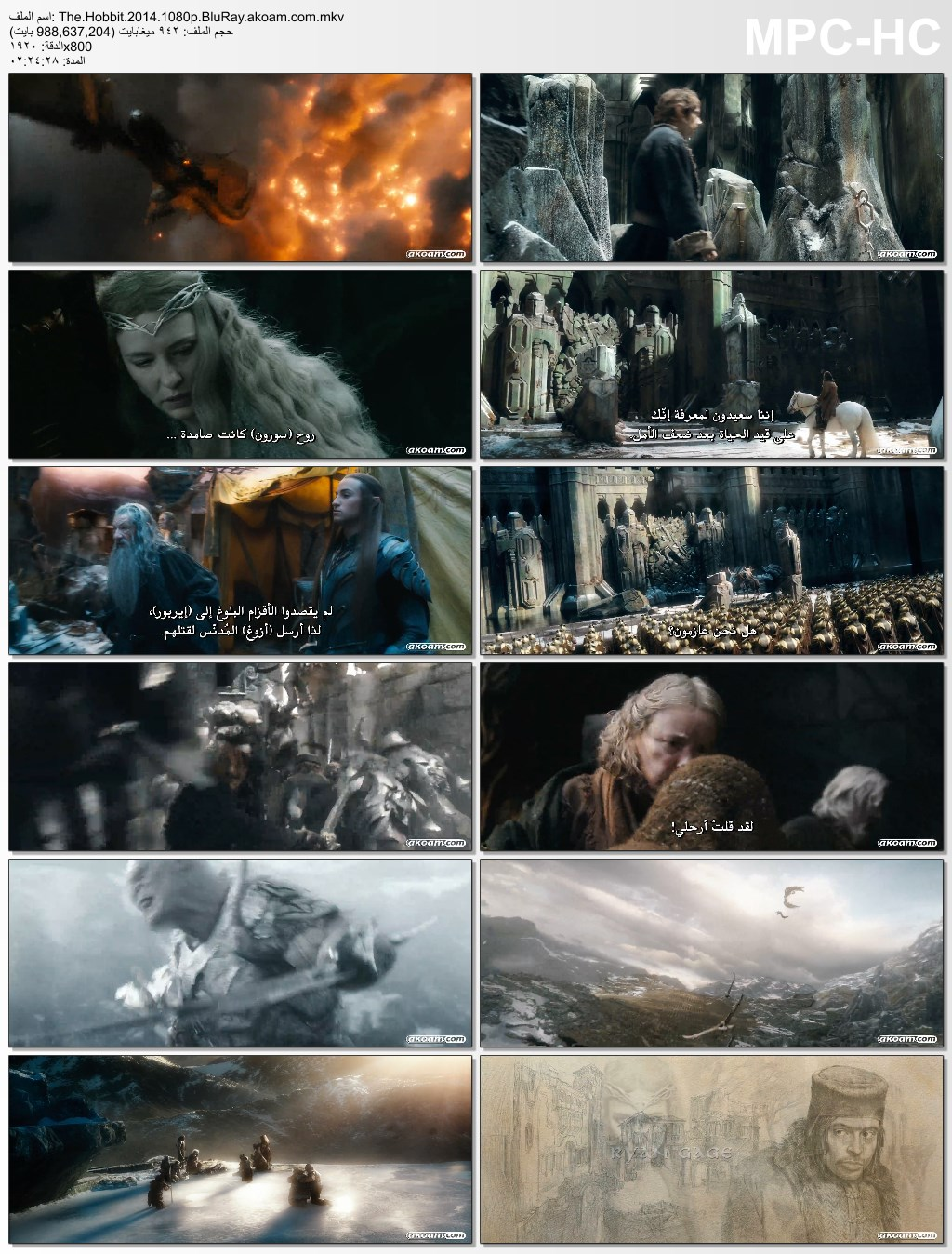 الهوبيت: رحلة غير متوقعة,الهوبيت: خراب التنين سموج,The Hobbit,The Hobbit: An Unexpected Journey,The Hobbit: The Desolation of Smaug,The Hobbit: The Battle of the Five Armies,الهوبيت
