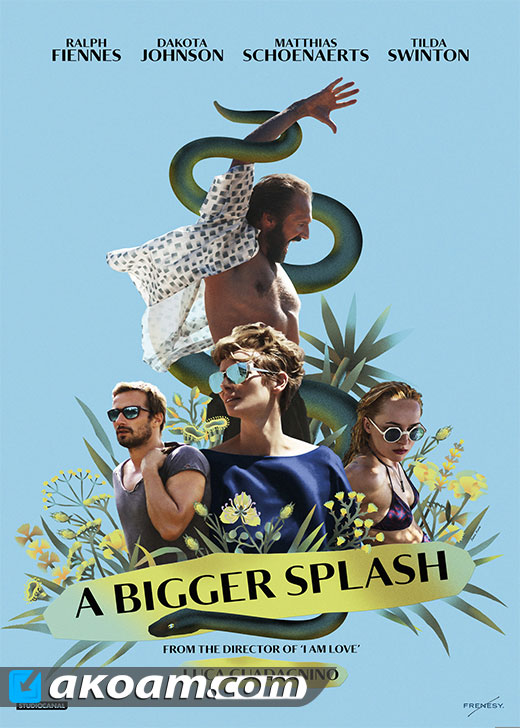 فيلم A Bigger Splash 2015 مترجم