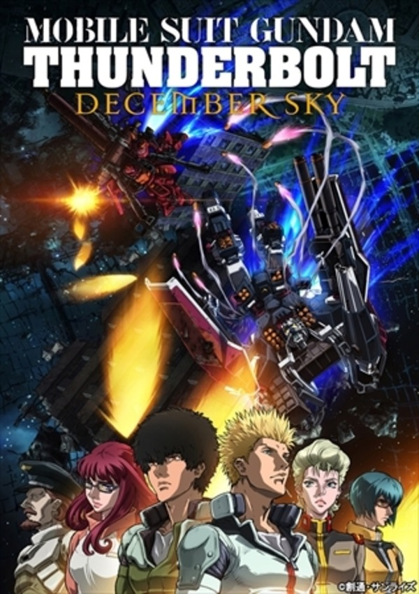 فيلم Mobile Suit Gundam Thunderbolt December Sky 2016 مترجم