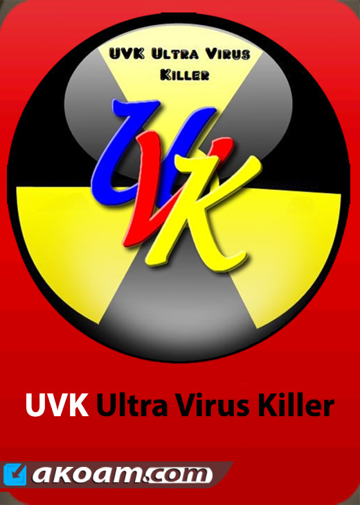 برنامج UVK Ultra Virus Killer 8.0.2.0 Final