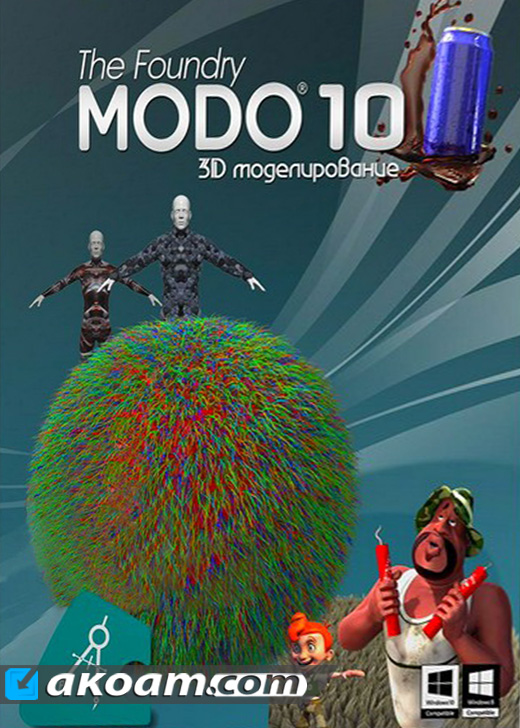 برنامج The Foundry MODO v10.1v2 Full