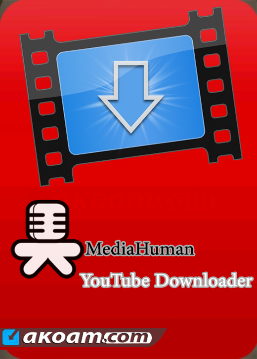 برنامج MediaHuman YouTube Downloader v3.9.80707 Full